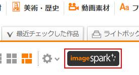 検索結果ページから検索を開始します。