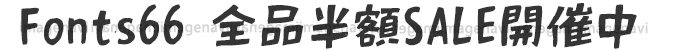 Fonts66 全品半額SALE開催中
