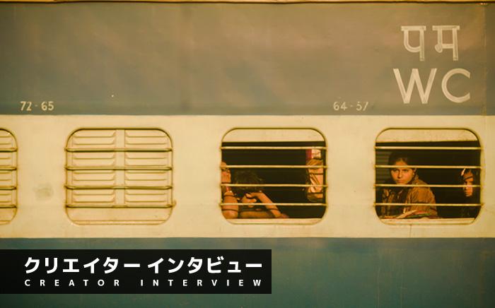 クリエイターインタビュー:佐々木 育弥さん