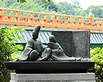 kyoto_uji
