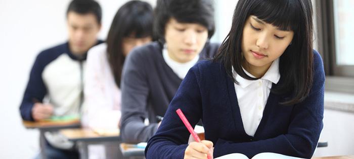 学校・教育[塾・習い事]イメージ特集