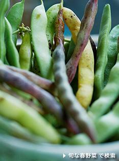 春らしくプチ・リニューアルした「food images」