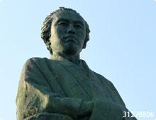 坂本 龍馬